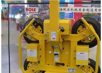rechargeable vacuum lifting machine